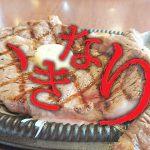『いきなり!ステーキ』が茨城に無いのはおかしい