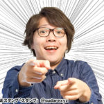SNS用スダンプ画像を配布します!