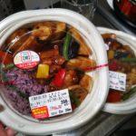スーパーのお弁当まるごと冷凍チャレンジで最強の時短&節約ご飯になることを知ってしまった俺たち